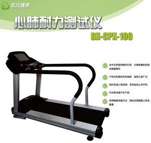 心肺耐力测试仪BX-CPX-100.jpg