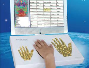 人体代谢机能测评与健身指导系统.png